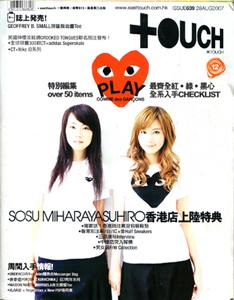 cover_blog.jpg